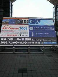 200807301038000_2
