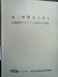200811190022000