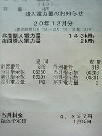 200812090053000_2