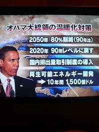200901202353000_2