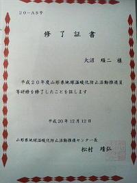 200901211750000