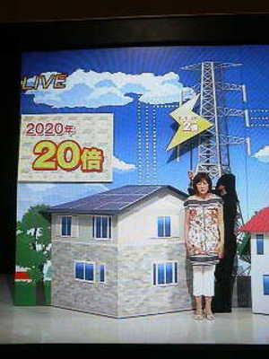 200906202156000