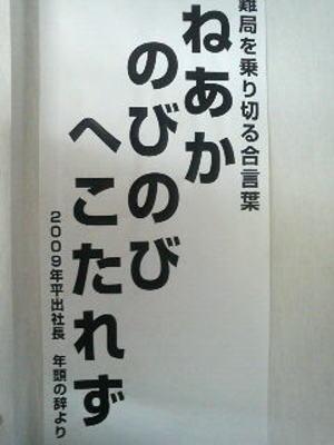 200906221031000_2